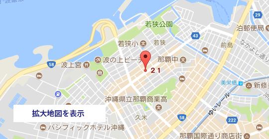 沖縄本社地図