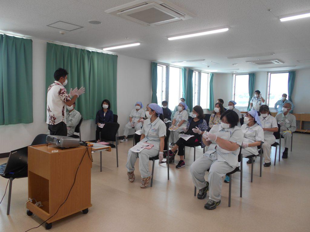 【中部営業所】環境衛生講習会
